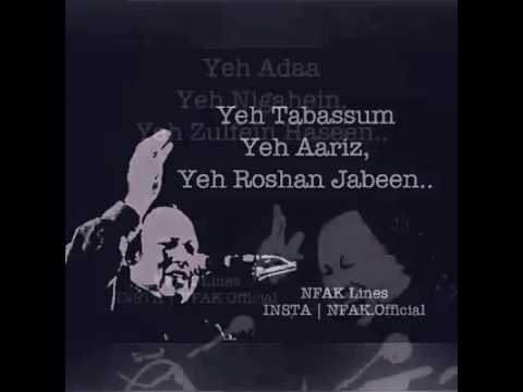 Yeh Tabassum Yeh Aariz Yeh Roshan Jabeen NFAK
