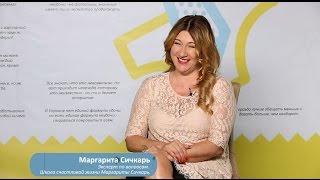 Маргарита Сичкарь о сексе, бизнесе и молчании бизнесменов