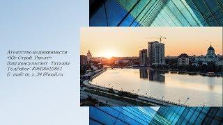 Продается 2 комнатная квартира в Астрахани. Продажа вторичной квартиры. Продажа квартир.