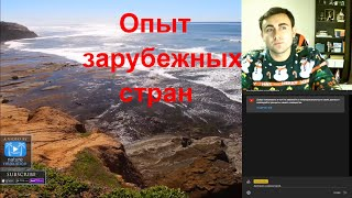 Смотреть видео Экологические проблемы России. Общество и право. онлайн