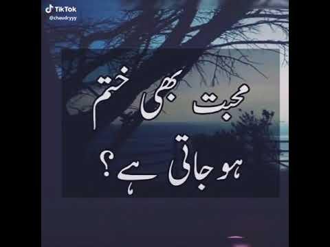Haroon Malik 💖💖💖