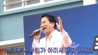 장현철-아미새_용초 27회 체육대회_120429