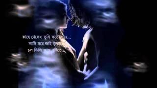 Badla Dine Mone Pore II (Eshonaa Cholo Jole Bhiji) II Bangla Songs