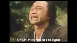 ジャスト・ア・RONIN -Cover-