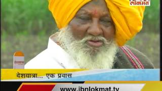 Deshyatra With Bapu Biru Vategaonkar Interview By Mahesh Mhatre