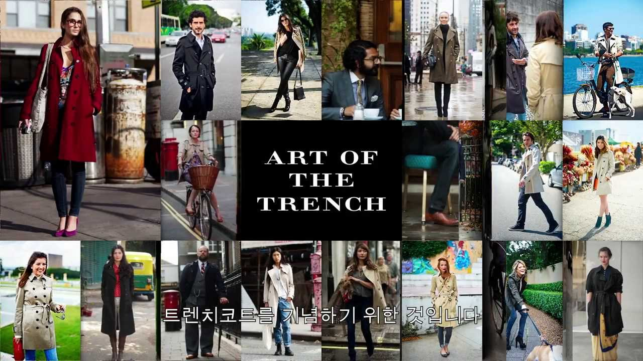 latest design high quality materials original Coming Soon - Burberry Art of the Trench in Seoul