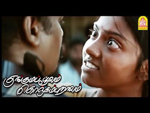 Kunguma Poovum Konju Puravum Scenes | Thananya Threatens Her Brother In Law | Yuvan Shankar Raja