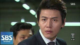 송재희, 긴급 체포되 @나만의 당신 102회