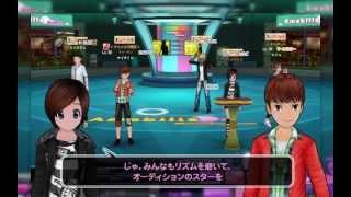 オンラインダンスゲーム「マイオーディション」