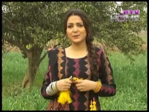 Juti kasoori waseem haider mpg youtube for Bano rehmat muzaffarabad
