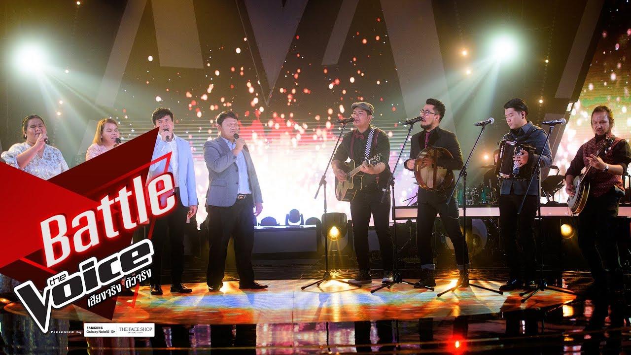 Four Unity VS Error99 - รางวัลแด่คนช่างฝัน - Battle - The Voice Thailand 2019 - 9 Dec 2019
