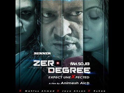 Zero Degree Bangla Movie Full Trailer (2015) HD 1080p  Mahfuz & Joya Ahsan