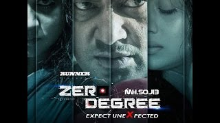 Zero Degree Bangla Movie Full Trailer (2015) HD 1080p  Mahfuz & Joya Ahsan