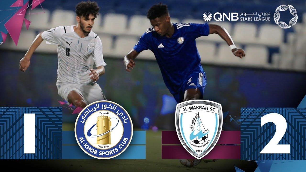 Al Khor 1-2 Al Wakrah   week 3