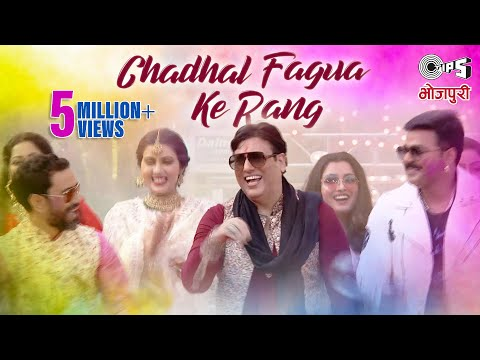 Chadhal Fagua Ke Rang | Govinda, Khesari Lal, Pawan Singh, Nirahua, Amrapali, Kajal | Holi Song