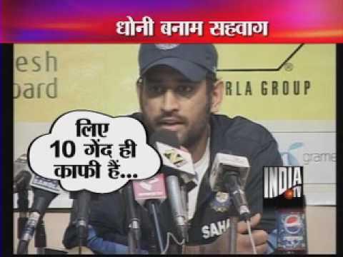 cricket score ! Cricket News ! live cricket score ! Part 1 (25-10-2010)