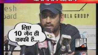 cricket score ! Cricket News ! live cricket score ! Part 1 (25-10-2010)