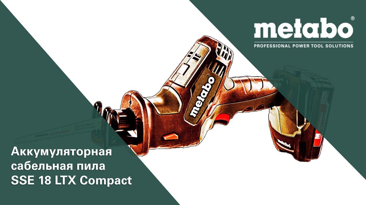 Сабельная пила Metabo SSE18LTXCompact 602266500