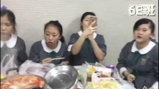 Publication Date: 2017-03-04 | Video Title: 2017.03.03#地利亞修女紀念學校(協和)6E畢業錄#