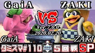 スマブラSPECIAL 第110回タミスマSP大会[2020/02/20]|Online Tournaments 【Smash Ultimate】Tamisuma#110 Round5 GaiA(Little Mac) VS ZAKI(King Dedede) ...
