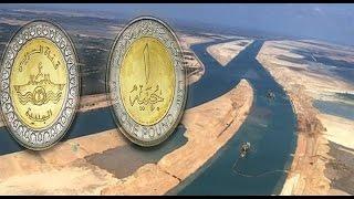 مصر العربية | أسباب تمنع التحصيل بالجنية بدل الدولار في القناة
