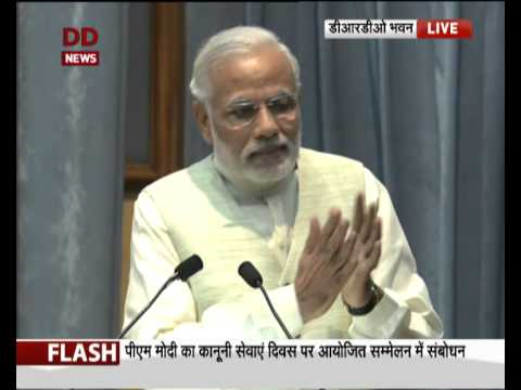 PM Modi's address on Legal Service Day and Commendation Ceremony