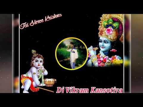 !!थारी मोहब्बत म कानूडा दिल!!Thari Mohabbat Me Kanuda-(Lali Gurjari)-[VKK Hullra Camplite Dance Mix]