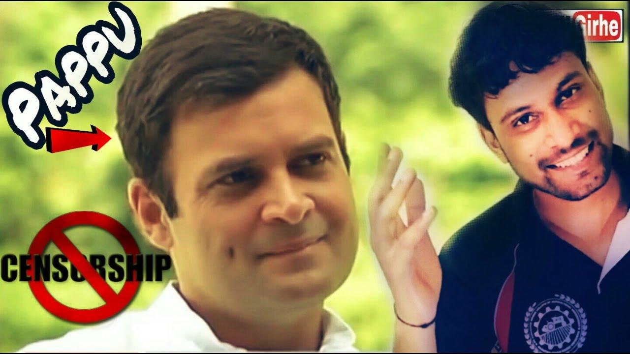 Download Rahul Gandhi Funny Interview  | Adi Girhe |