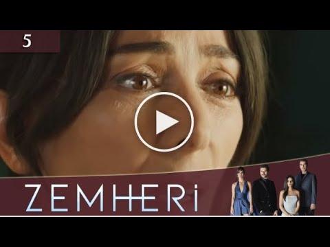 Стужа 5 серия смотреть (Zemheri )на русском языке