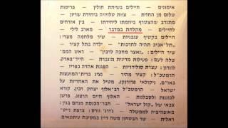 מלחמת ששת הימים: כתבי קול ישראל וגלי צה