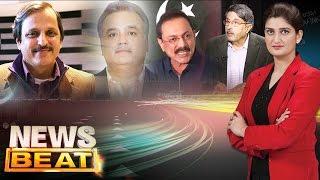 MQM London Aur Pakistan | News Beat | 24 Sept 2016