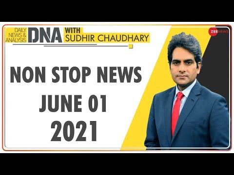 DNA: Non Stop News; June 01, 2021   Hindi News   Nonstop News   Fast News   Daily News   Top News