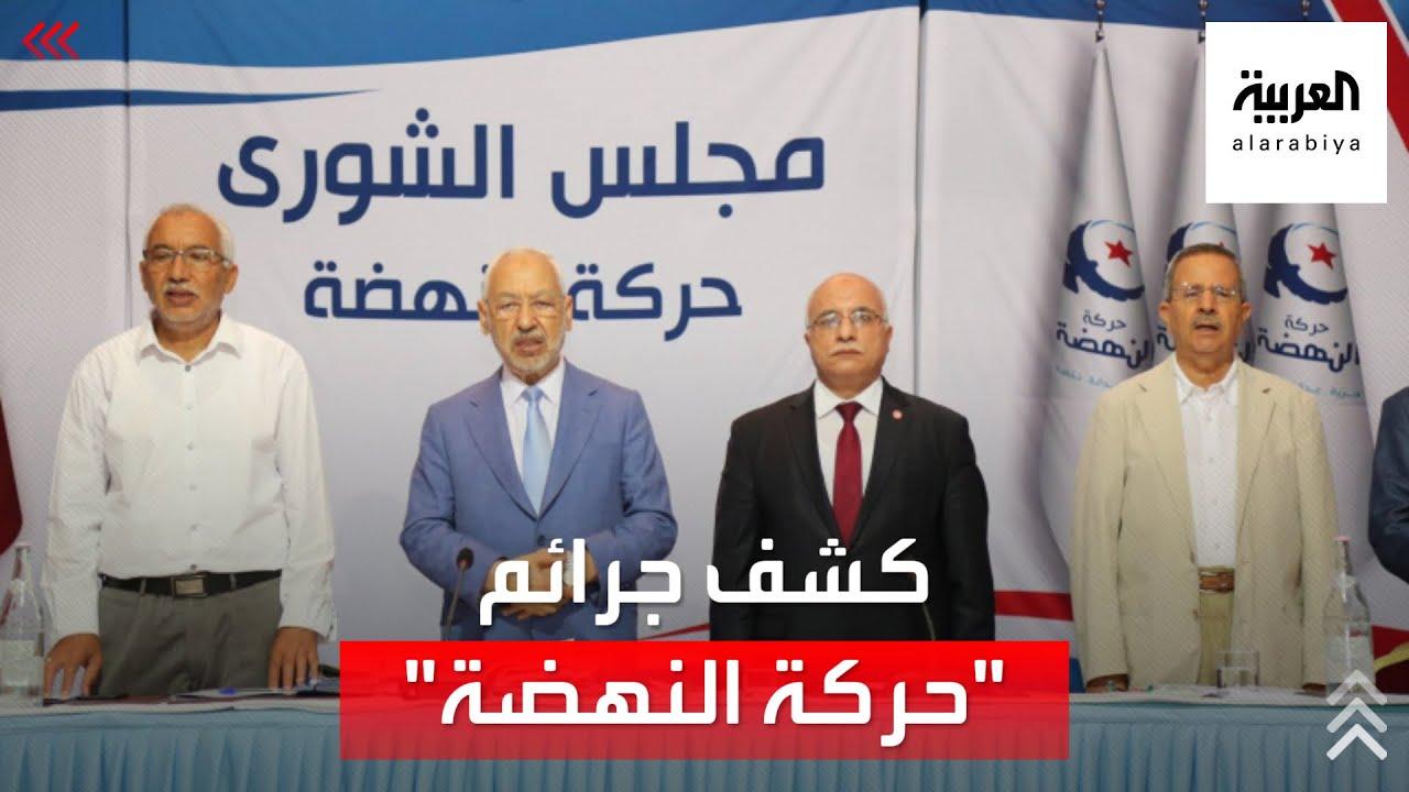 مراسل العربية: أنباء عن تورط الجهاز السري لحركة النهضة باغتيال شكري بلعيد