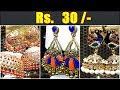 Sadar Bazar Earrings Market (30 की ख़रीदे 300 की बेचे) | Wholesale Earrings Market in Delhi