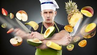 Мужская кухня