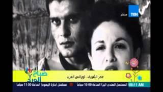 صباح الورد    لورانس العرب عمر الشريف    4ابريل 2016