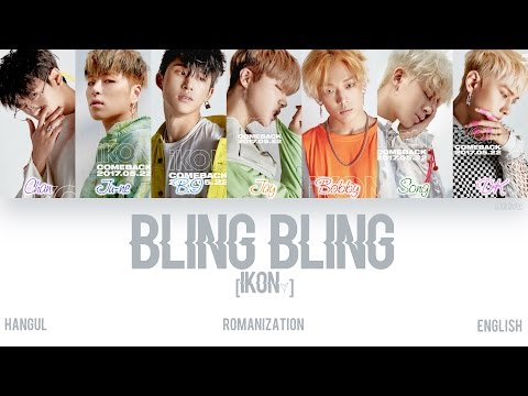 [HAN|ROM|ENG] iKON - BLING BLING (Color Coded Lyrics)