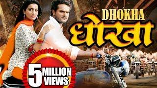 Dhokha - धोखा | Akshara Singh, Khesari Lal Yadav | Blockbuster Film 2019