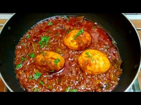नए तरीके से बनाये अंडा करी | Anda curry masala | egg curry | mugalai अंङा करी | dhaba egg cuury