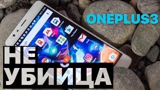 внезапный краш-тест OnePlus 3 или почему Gorilla Glass 4 отстой (Обзор 13)