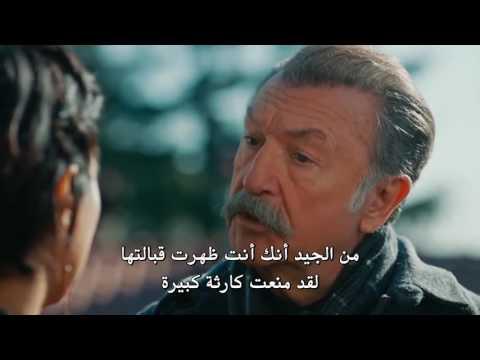 مسلسل جسور والجميلة الحلقة 6 القسم 1 مترجم للعربية Cezur Ve Guzel  HD 720