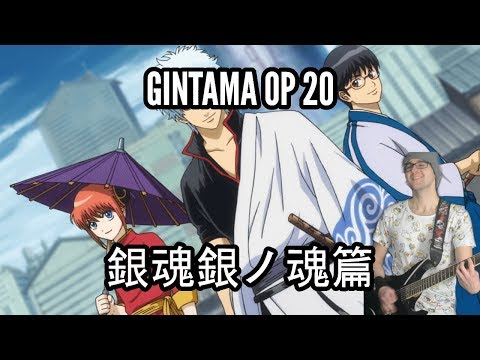 "Gintama OP 20 ""Katte ni My Soul"" Shirogane no Tamashii-hen 【Metal Cover】 || Jonathan Parecki"