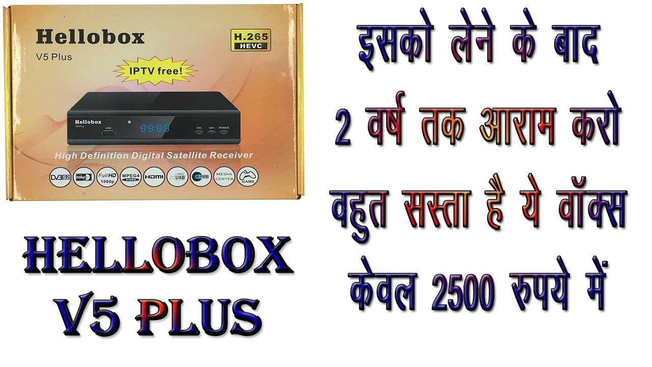 HELLOBOX V5 PLUS DVBS2 | scam| iks | iptv | h265 | hevc | set top box |  PowerVu Biss fully autoroll