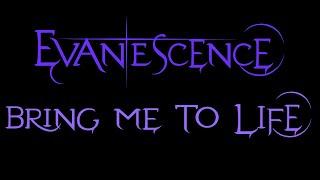 Download Mp3 Evanescence - Bring Me To Life Lyrics  Demo 2