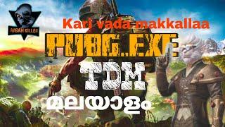 #pubg#funnypubggameplay#funnymontage PUBG.EXE Malayalam/funnymontage/ Arban gaming