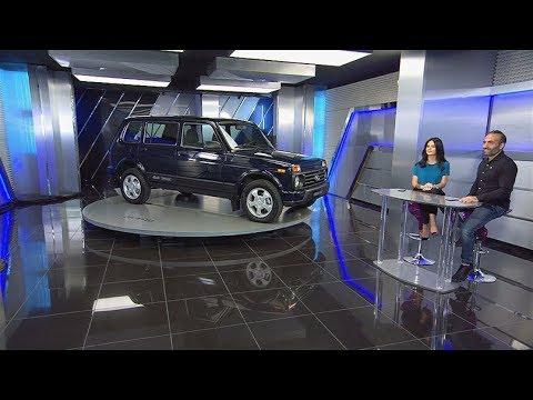 Auto Focus - LADA Urban 4X4 2019 - 10/03/2019