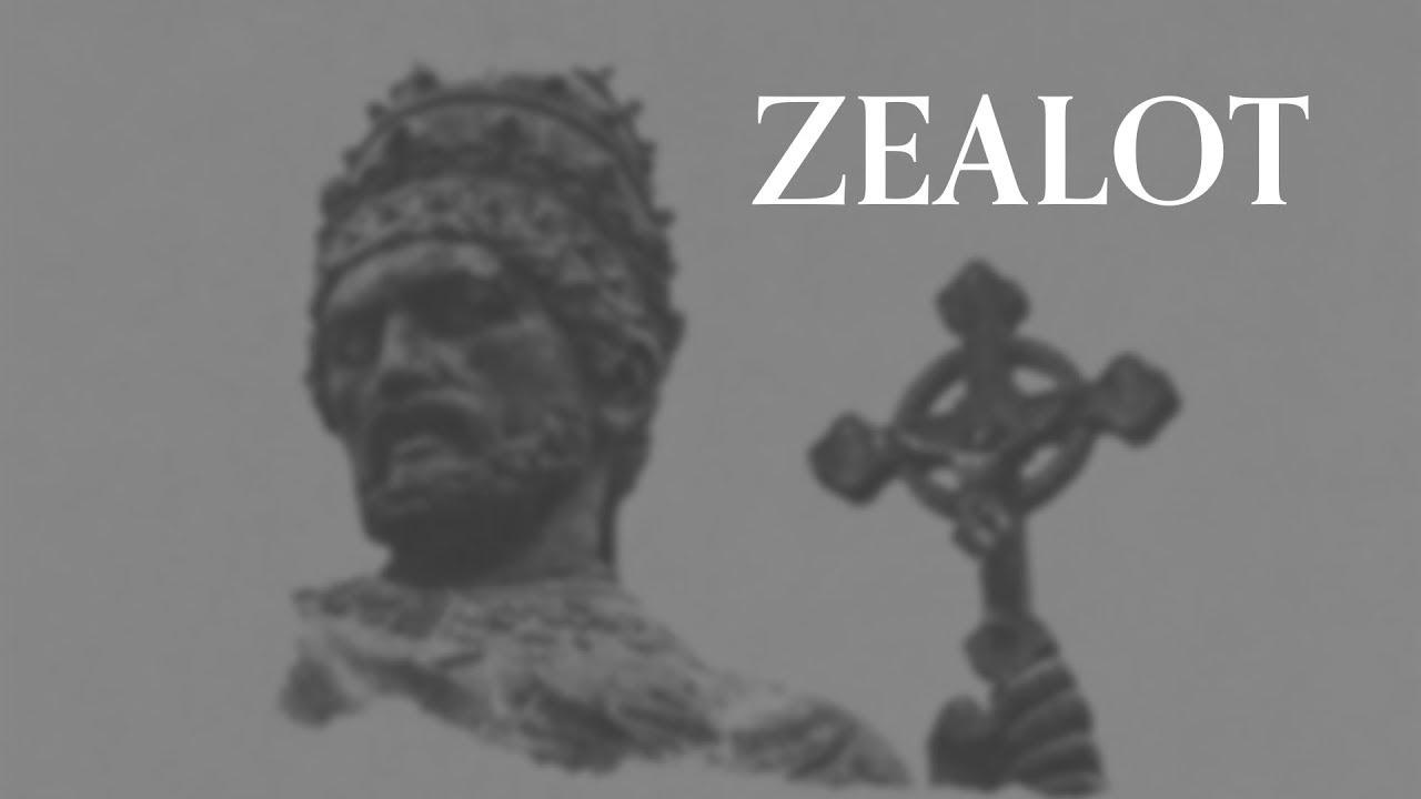 Zealot - Brock Human (official lyric video)