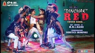 DINCHAK COVER SONG  | RED Movie Song | Srinu  Gani Sri | M.M.L.Naidu | Robotic Srinuvas