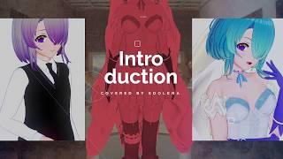 【MV】映画 『東京喰種【S】』主題歌 / 女王蜂「Introduction」江戸レナが歌ってみた