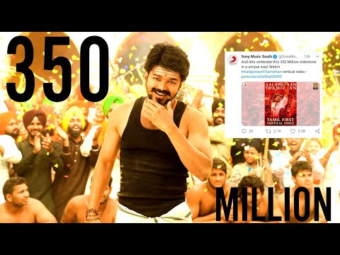 Mersal Is The Tamil Album To Reach 350 Million Views In YouTube - Aalaporan Tamizhan Vertical Video!